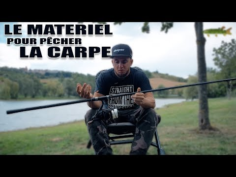 CANNE-CARPE-PROWESS-BLADE-FOREST-CAMOU-PROMO-PAS-CHER