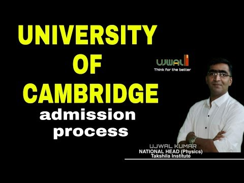 Cambridge Institute of Technology Fees, Placement