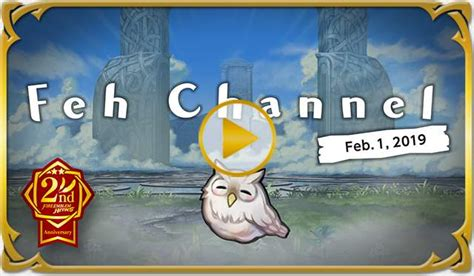 A New Feh Channel Video Has Been Released! (Notification