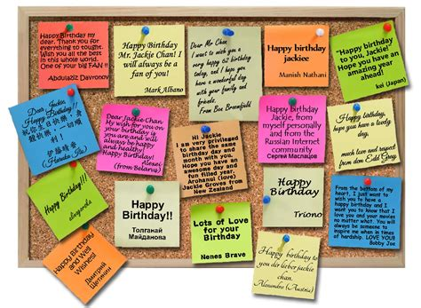 Send a Birthday Message to Jackie Chan – Scrapbook